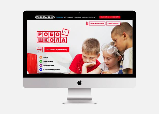 Курсы дизайна для подростков москва