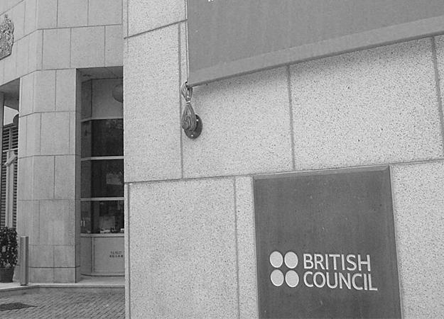 Как Британский совет делал для нас то, за что не хочет браться наше правительство (фото 1)