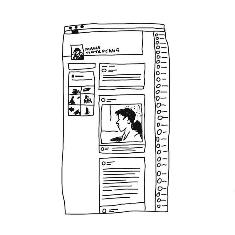 Группа «Кружок» рисует для Buro 24/7 (фото 12)