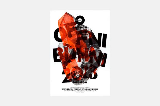 Что делать на типографическом фестивале Typomania (фото 1)