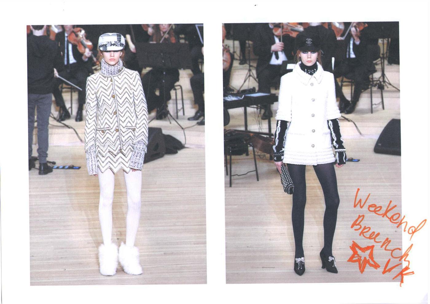 Гости показа Chanel выбирают себе вещи из коллекции Métiers d'Аrt Paris — Hamburg 2017/18 (фото 16)