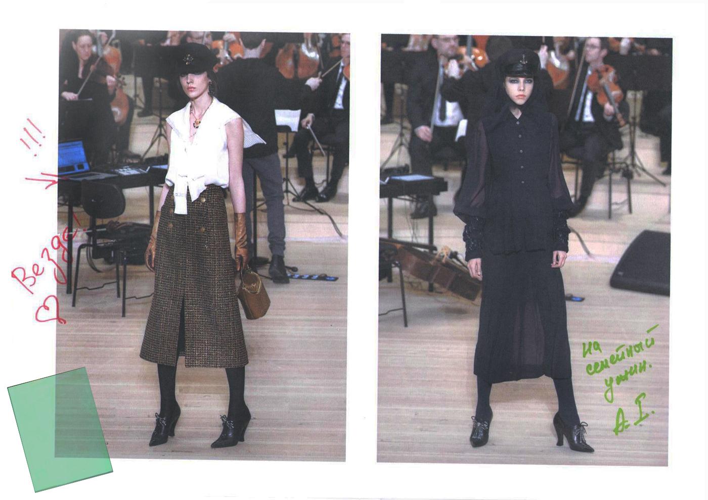 Гости показа Chanel выбирают себе вещи из коллекции Métiers d'Аrt Paris — Hamburg 2017/18 (фото 3)