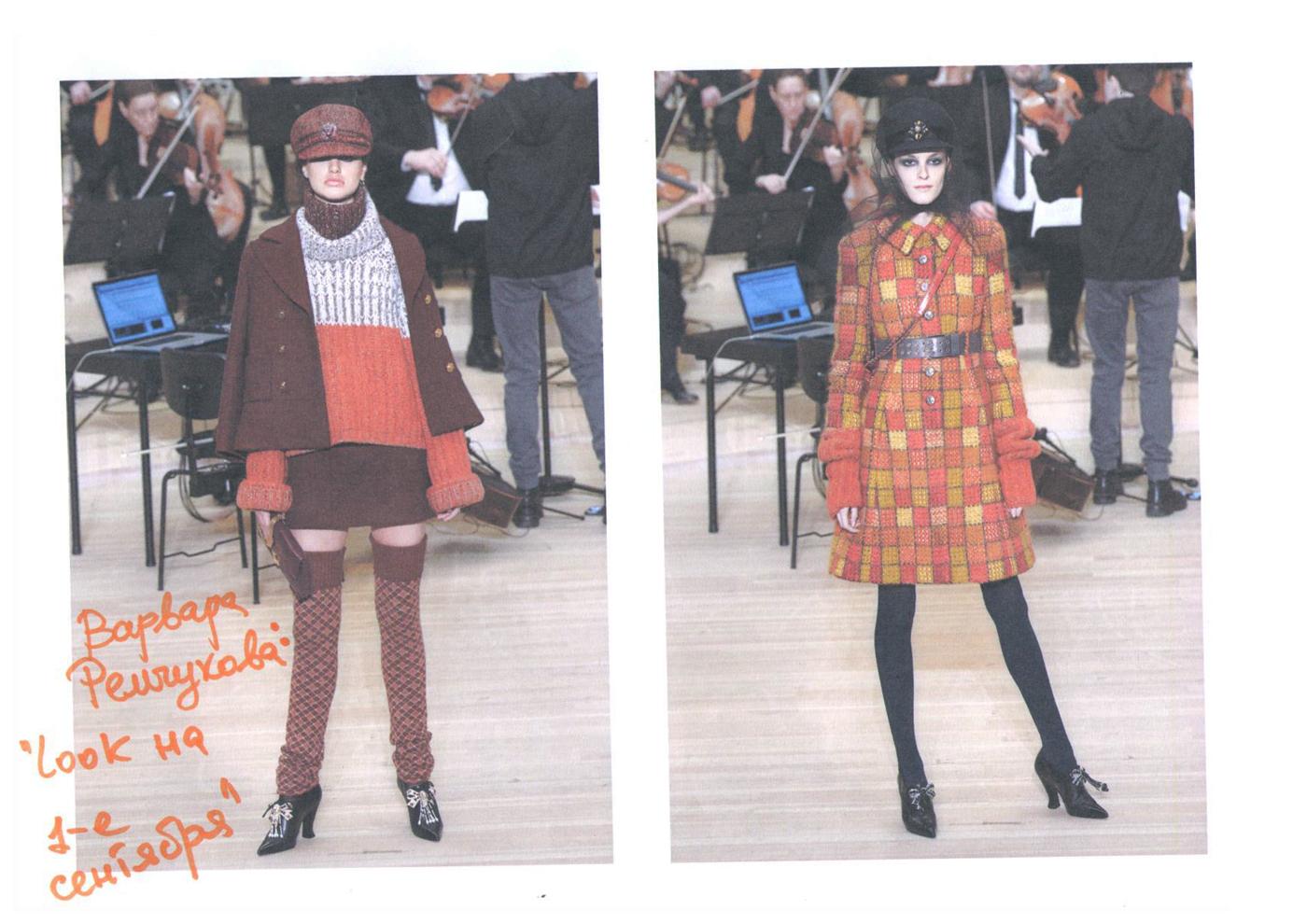 Гости показа Chanel выбирают себе вещи из коллекции Métiers d'Аrt Paris — Hamburg 2017/18 (фото 15)