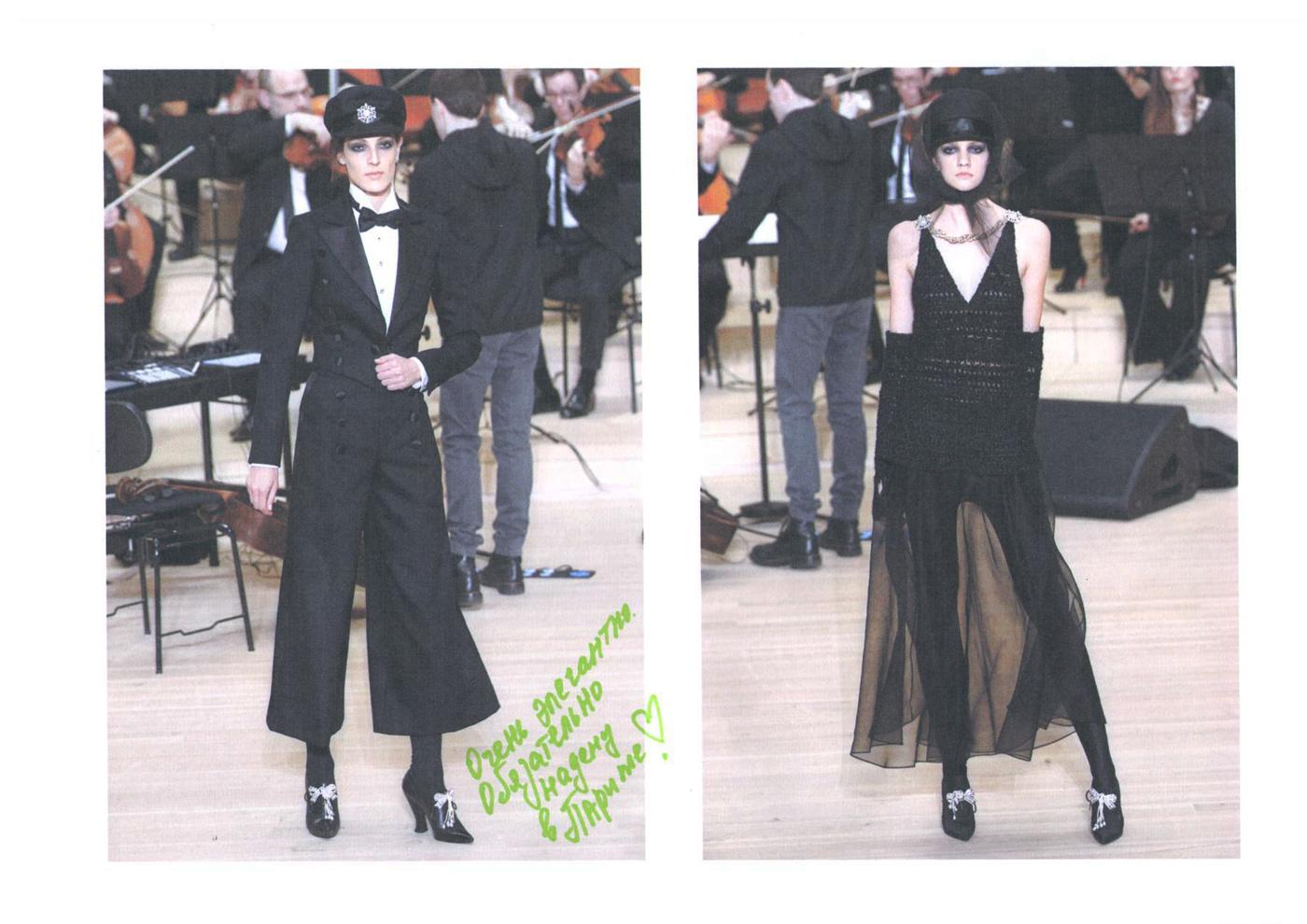 Гости показа Chanel выбирают себе вещи из коллекции Métiers d'Аrt Paris — Hamburg 2017/18 (фото 14)