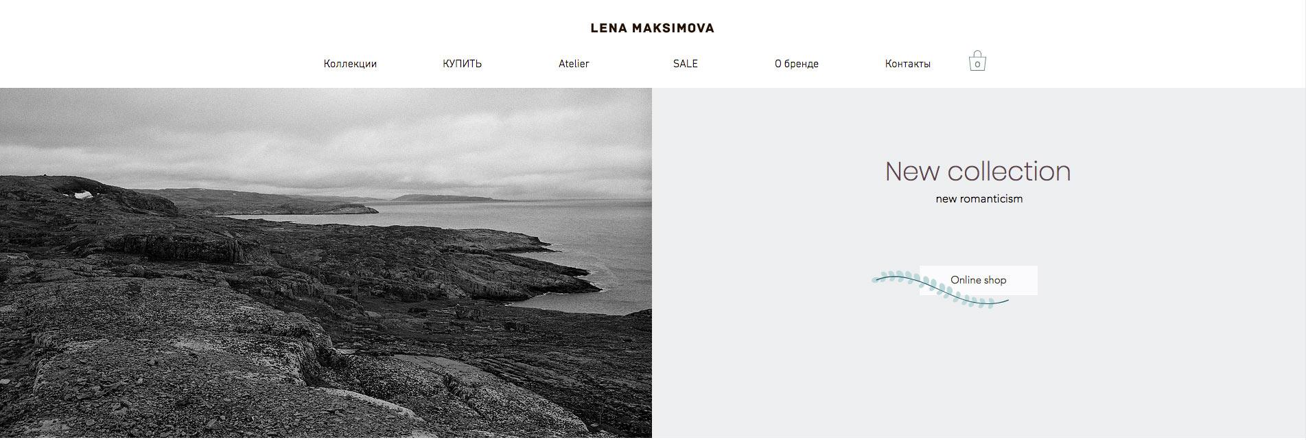Новое имя: MUUS Lena Maksimova (фото 5)