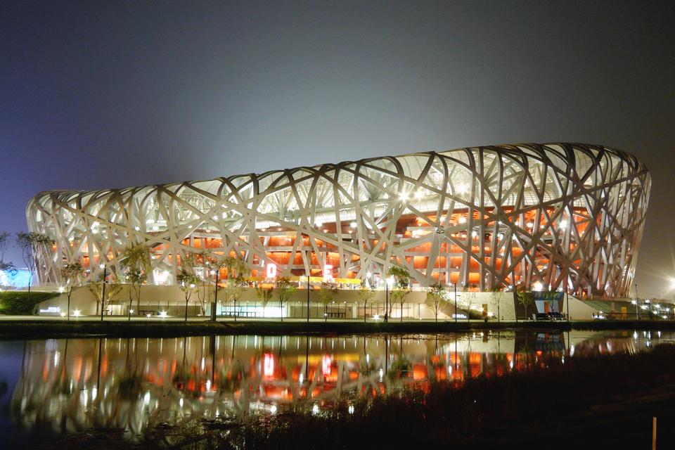 Лучшие футбольные стадионы мира (фото 5)