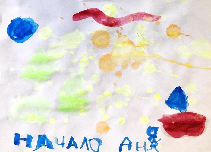 Олег Кулик рисует для Buro 24/7 (фото 1)