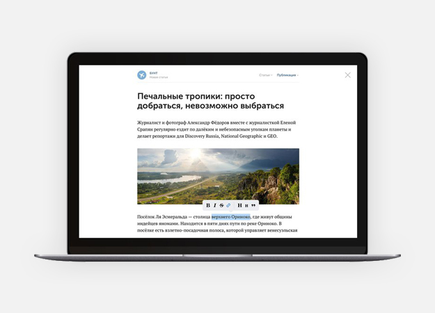 12 полезных функций «ВКонтакте», о которых вы могли не знать (фото 5)