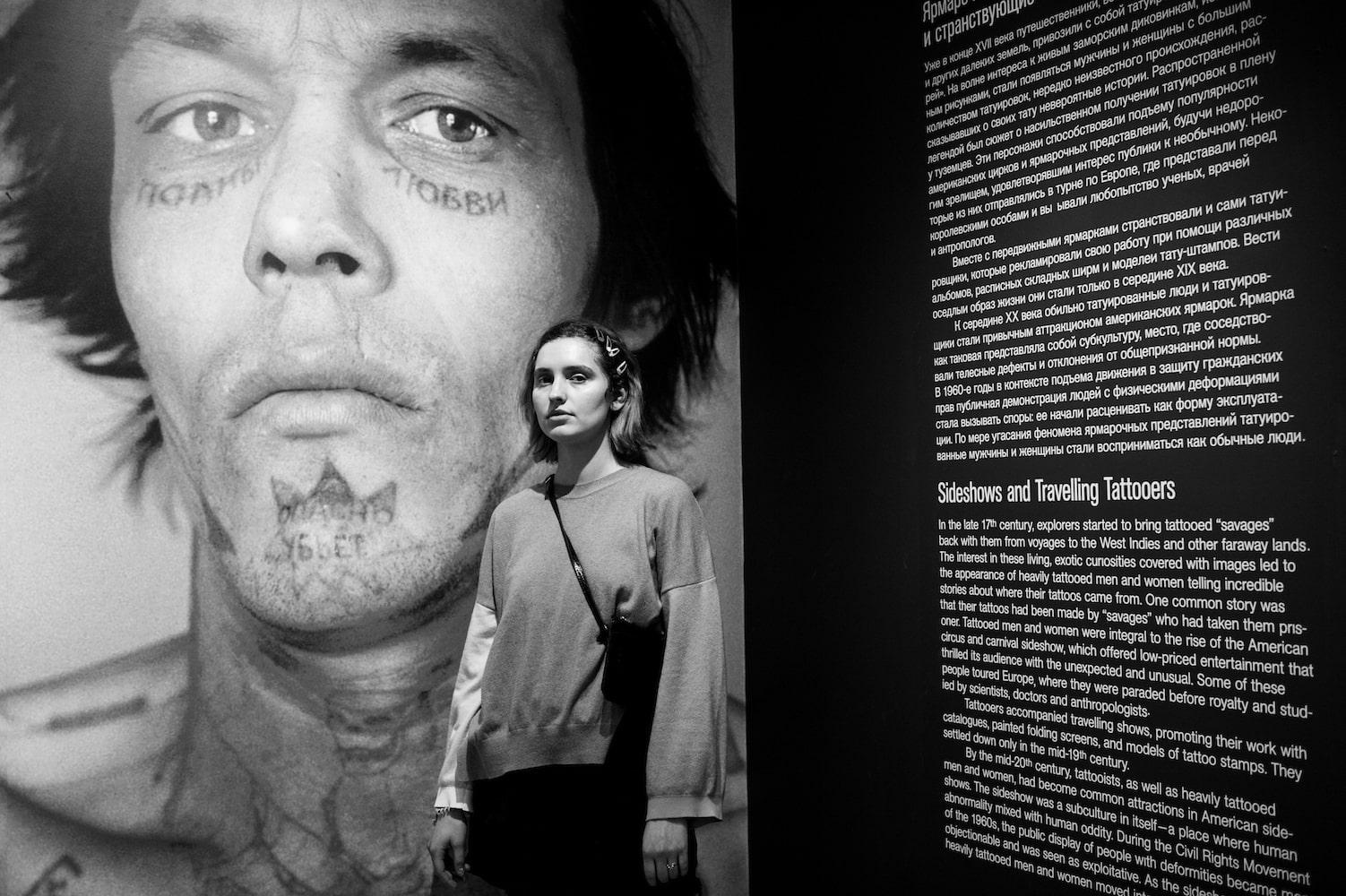#янеприкроватныйковрик: тату-мастера — о том, как татуировка пришла из субкультур в музей (фото 2)