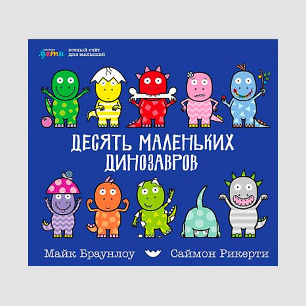 Виммельбухи, пронзительные истории и комиксы, которые стоит читать детям и с детьми (фото 3)
