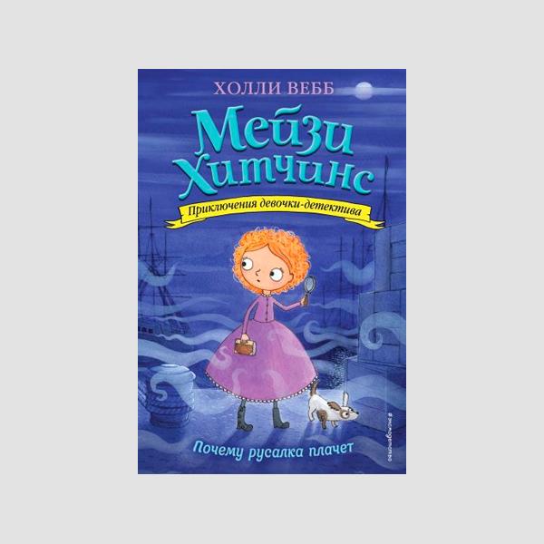 Виммельбухи, пронзительные истории и комиксы, которые стоит читать детям и с детьми (фото 10)