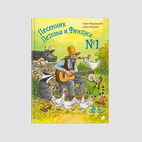 Виммельбухи, пронзительные истории и комиксы, которые стоит читать детям и с детьми (фото 9)