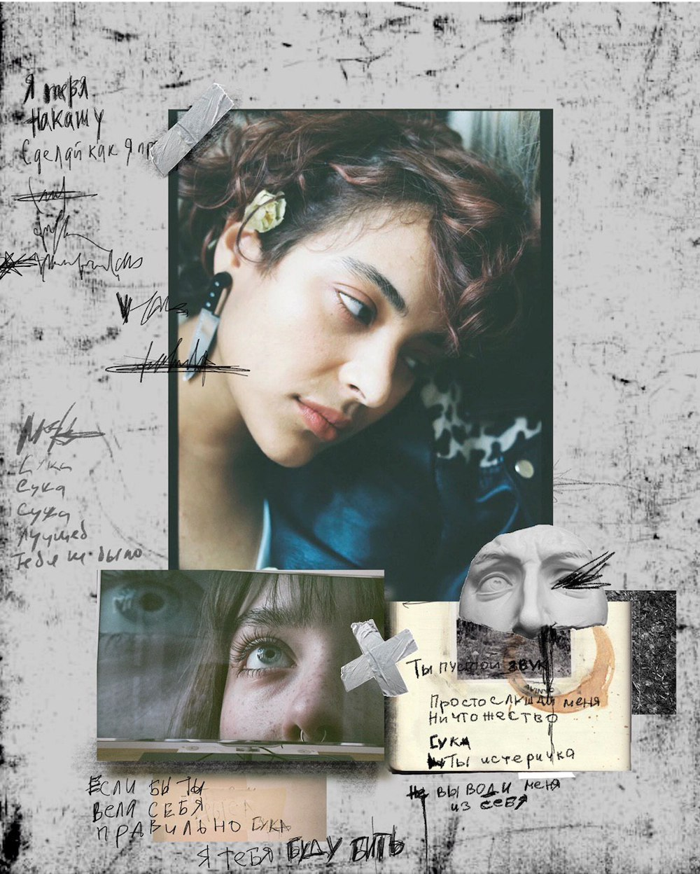 Певица Сабрина — об арт-проекте «Нарцисс» и абьюзе в своей жизни (фото 1)