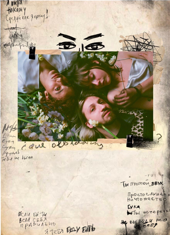 Певица Сабрина — об арт-проекте «Нарцисс» и абьюзе в своей жизни (фото 2)