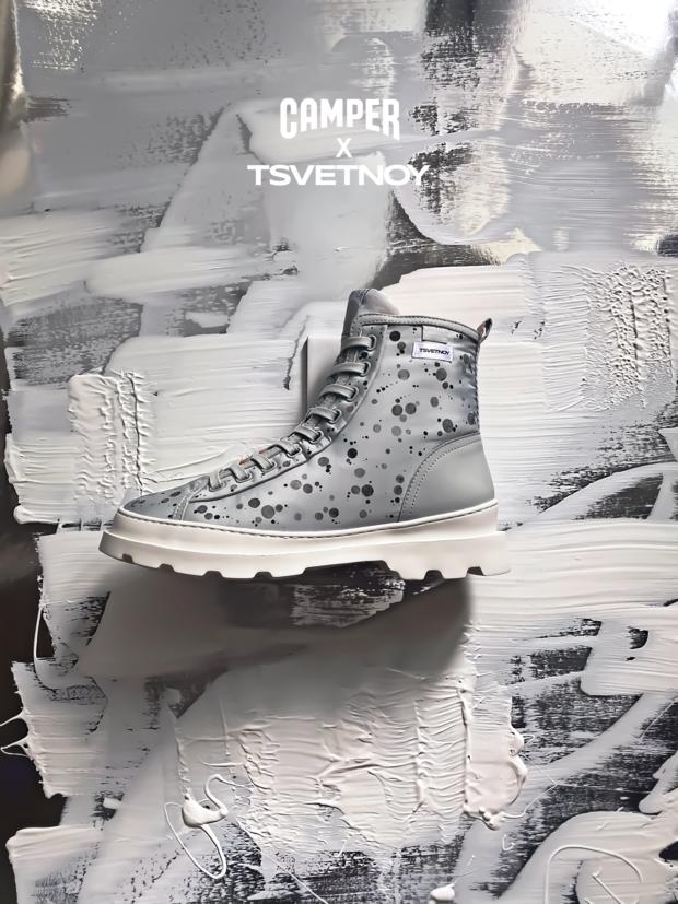 «Цветной» сделал ботинки в коллаборации с Camper (фото 1)