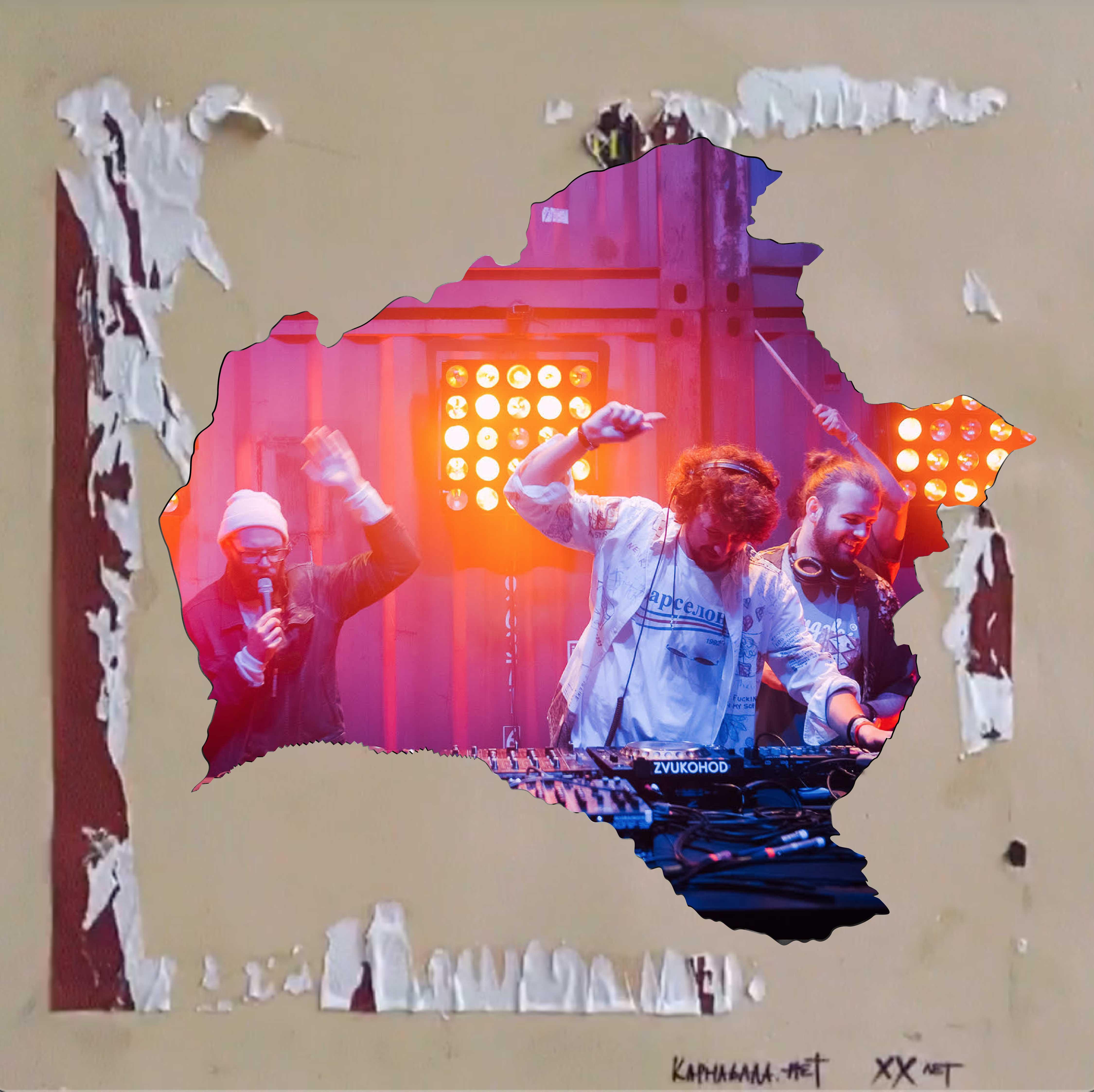 Илья Лагутенко, MC Сенечка, Sansara и другие музыканты из трибьюта альбому Мумий Тролля «Карнавала.Нет XX лет» — о 2000-м (фото 10)