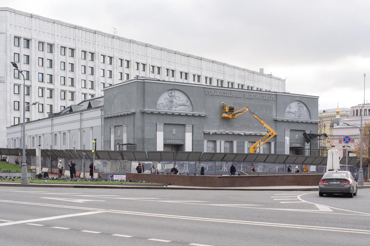 Фасад кинотеатра «Художественный» открыли после реставрации (фото 1)