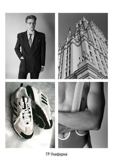 Гоша Рубчинский показал кроссовки из новой коллаборации с adidas (фото 1)