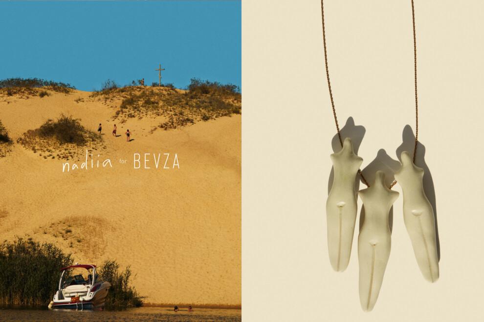 Бренд Bevza выпустил коллекцию, посвященную трипольской культуре (фото 13)