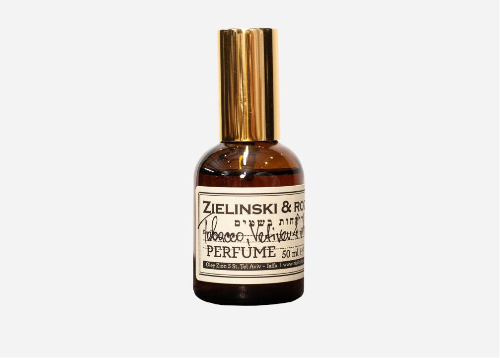 Вишлист парфманьяка: новые и лучшие ароматы зимы-2020 (фото 7)