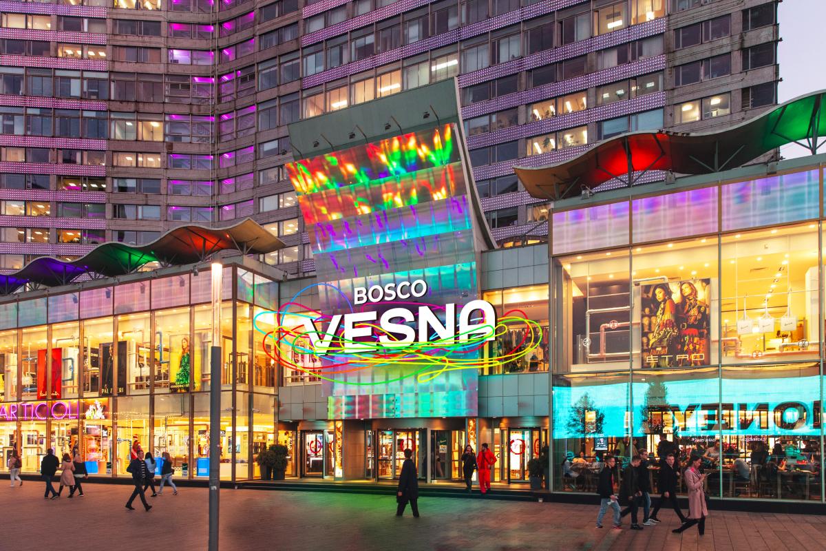 Торговый центр «Весна» на Новом Арбате ждет масштабное обновление (фото 1)