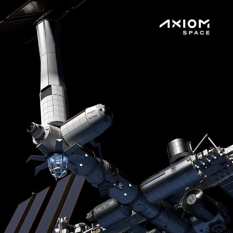 Названы имена первых космических туристов на корабле Илона Маска (фото 2)
