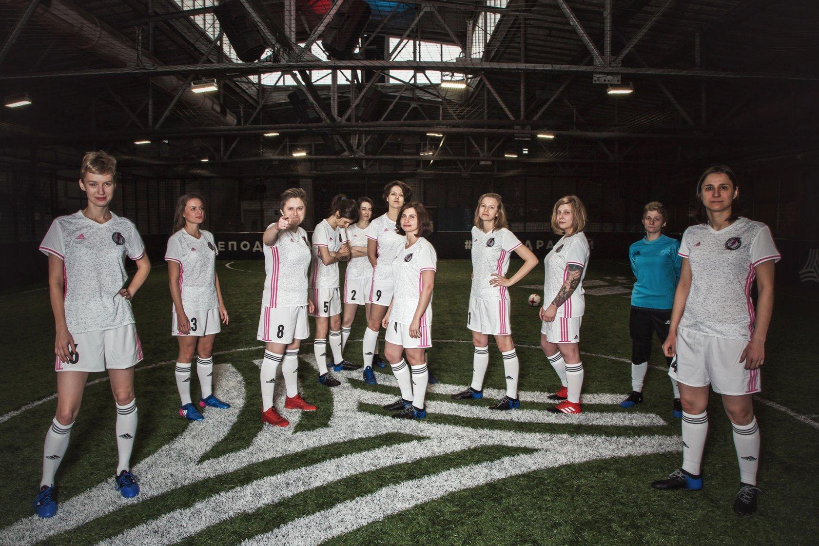 adidas x GirlPower FC