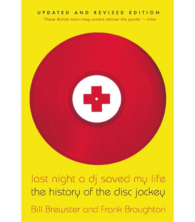 5 книг о музыкальной индустрии (фото 3)