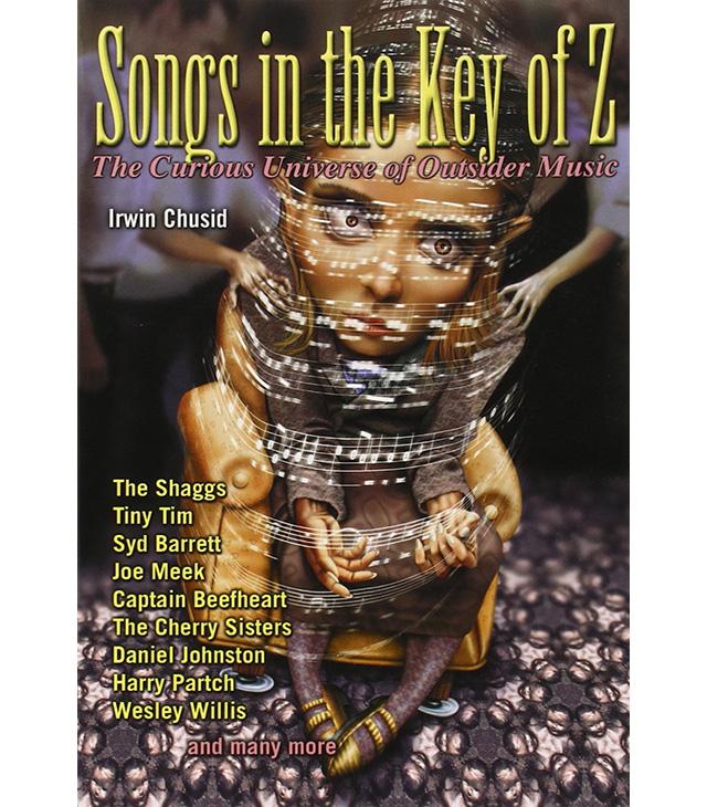 5 книг о музыкальной индустрии (фото 5)