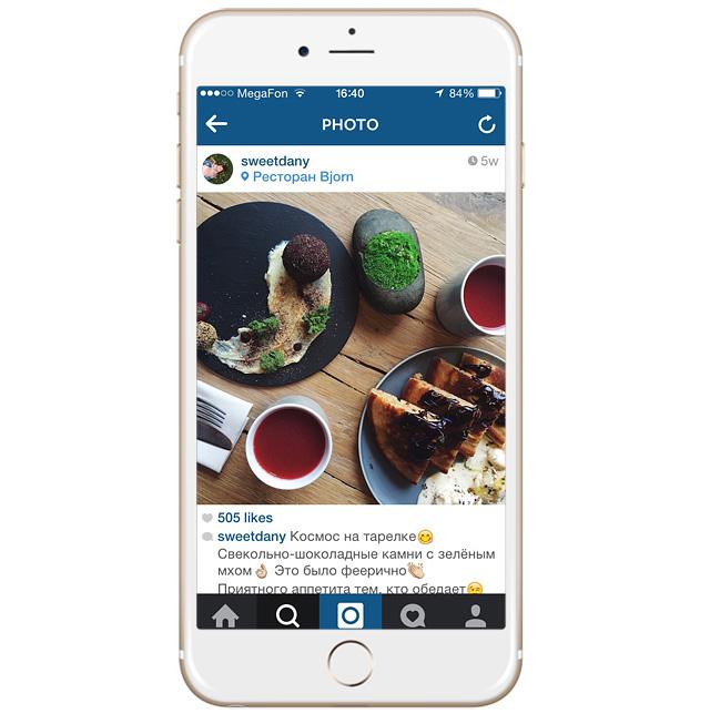 Insta-хит: как рестораны переводят вкус в цифру (фото 4)