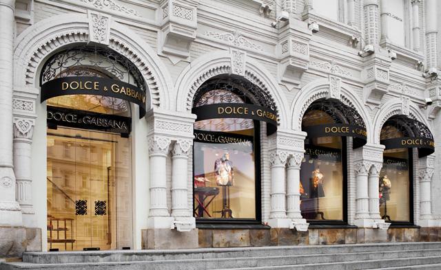 Dolce & Gabbana открывают новый бутик в Москве (фото 1)