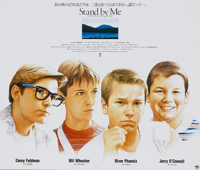 stand by me movie review essay Music and movies essays: stand by me stand by me this essay stand by me and other 63,000+ term papers, college essay examples and free essays are available now on reviewessayscom.