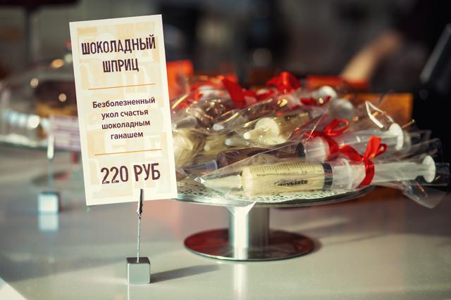 В Москве открылся первый шоколадный бар Max Brenner (фото 4)