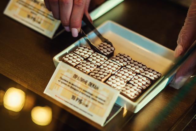 В Москве открылся первый шоколадный бар Max Brenner (фото 3)