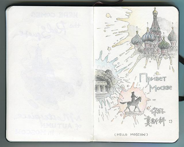 """""""Москва построена для людей, которые должны смотреть на нее из космоса"""" (фото 1)"""