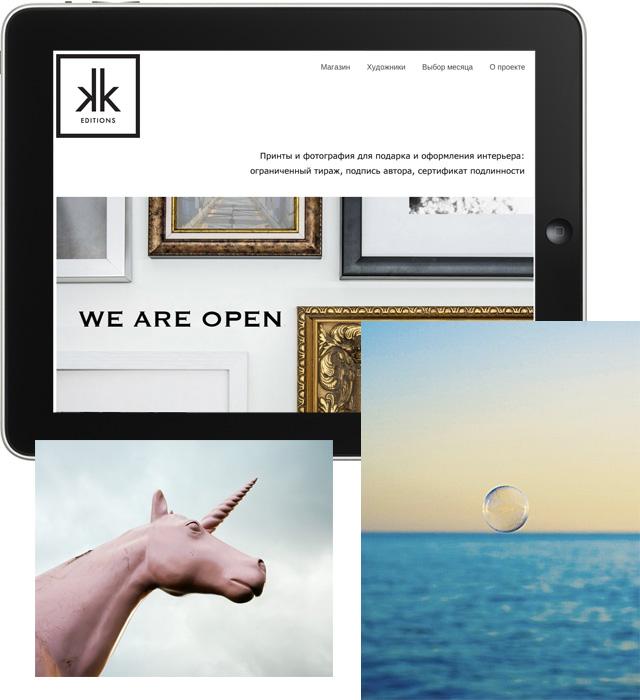 9 лучших онлайн-платформ для покупки искусства (фото 6)