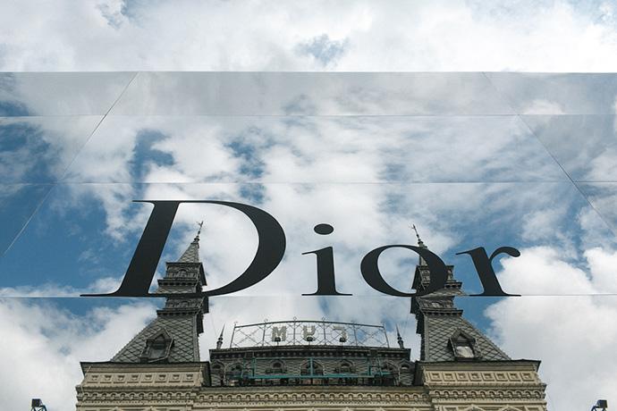 dior в гуме: