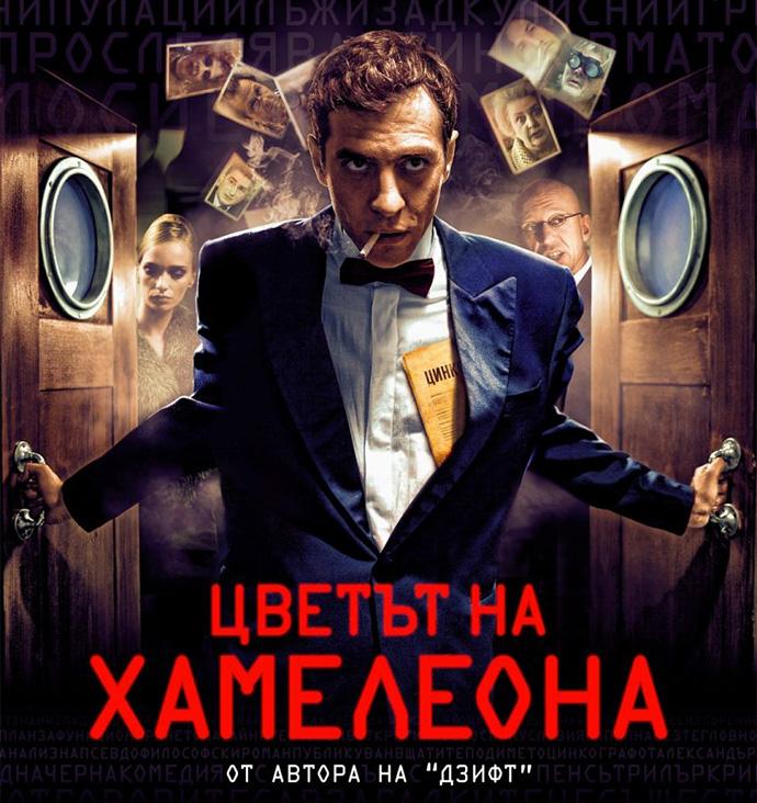 """Топ фильмов-номинантов на """"Оскар""""-2014 (фото 4)"""