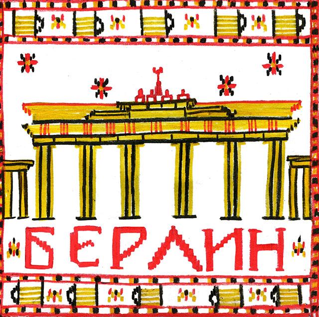 Видавшие виды: почему новая русская эмиграция совсем не похожа на старую (фото 2)