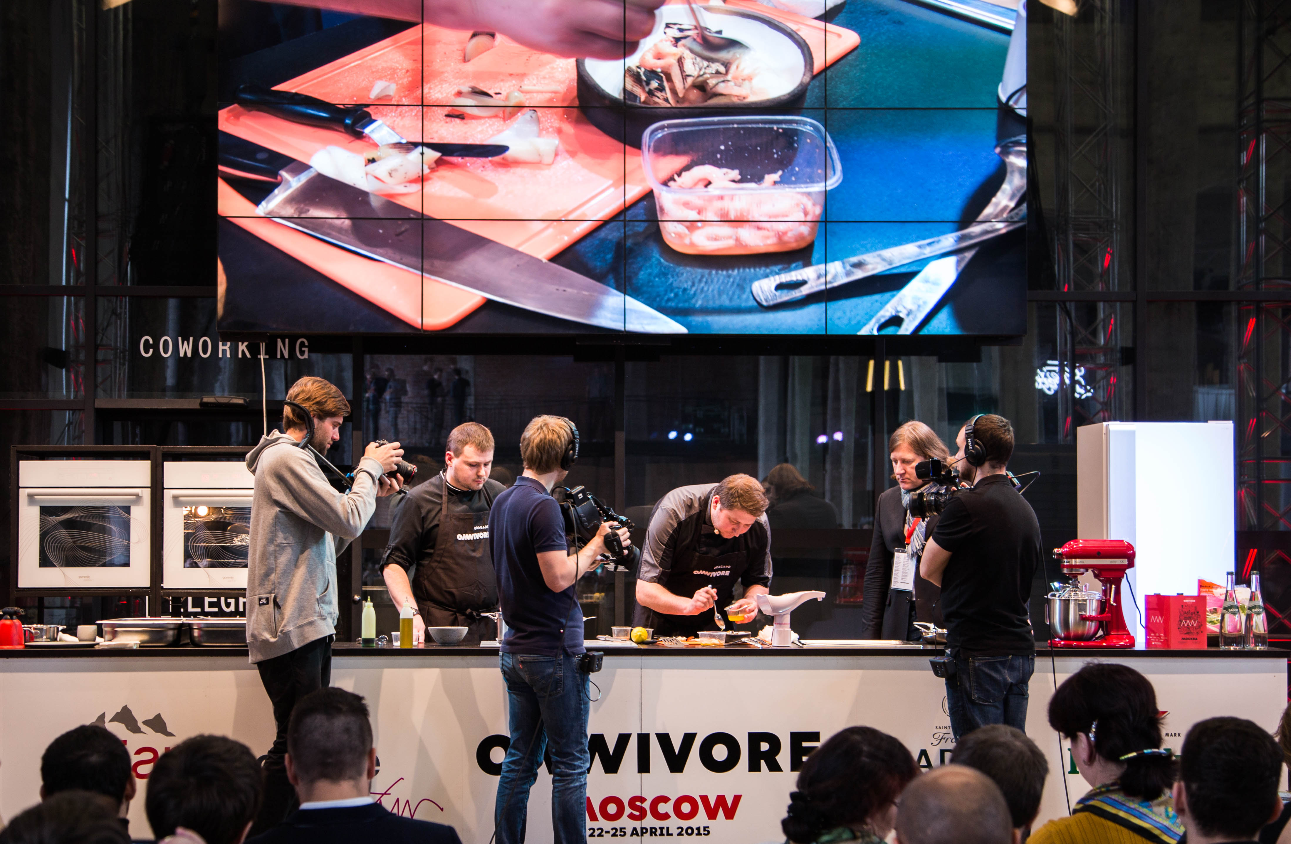 Omnivore Moscow 2015 (фото 1)