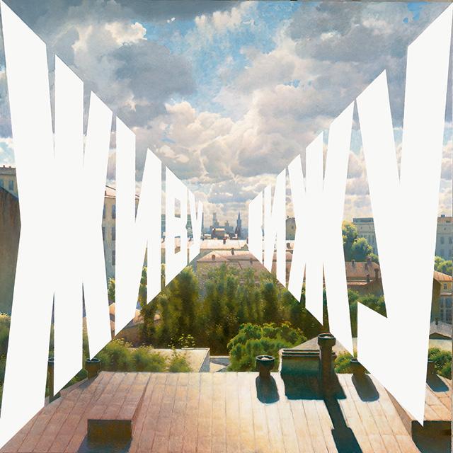 Лучшие московские выставки сентября (фото 3)