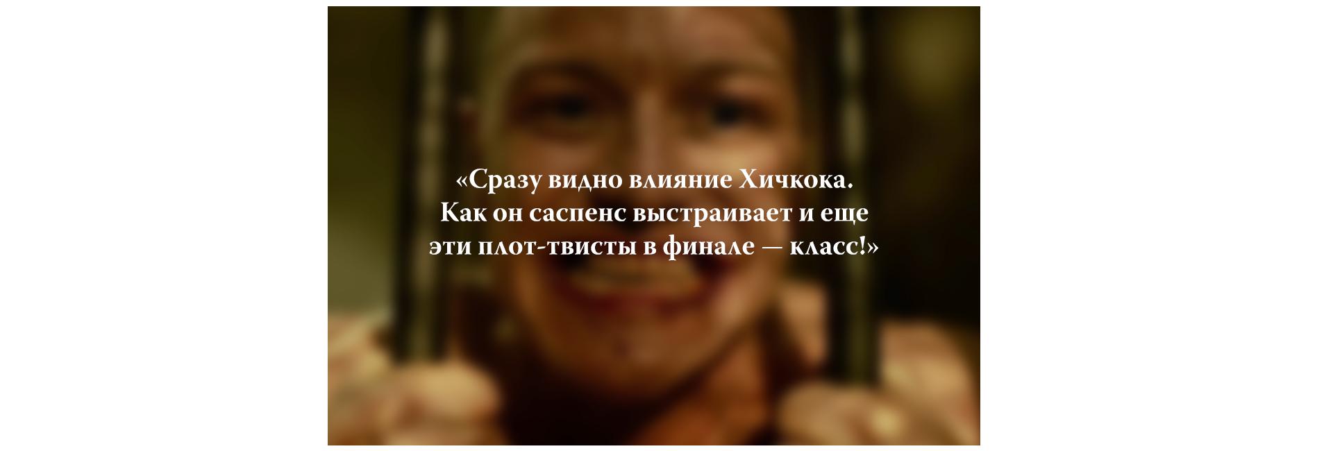 Как поддержать разговор о Шьямалане — режиссере фильма «Сплит» (фото 2)