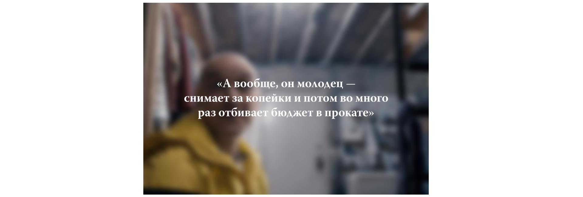 Как поддержать разговор о Шьямалане — режиссере фильма «Сплит» (фото 4)