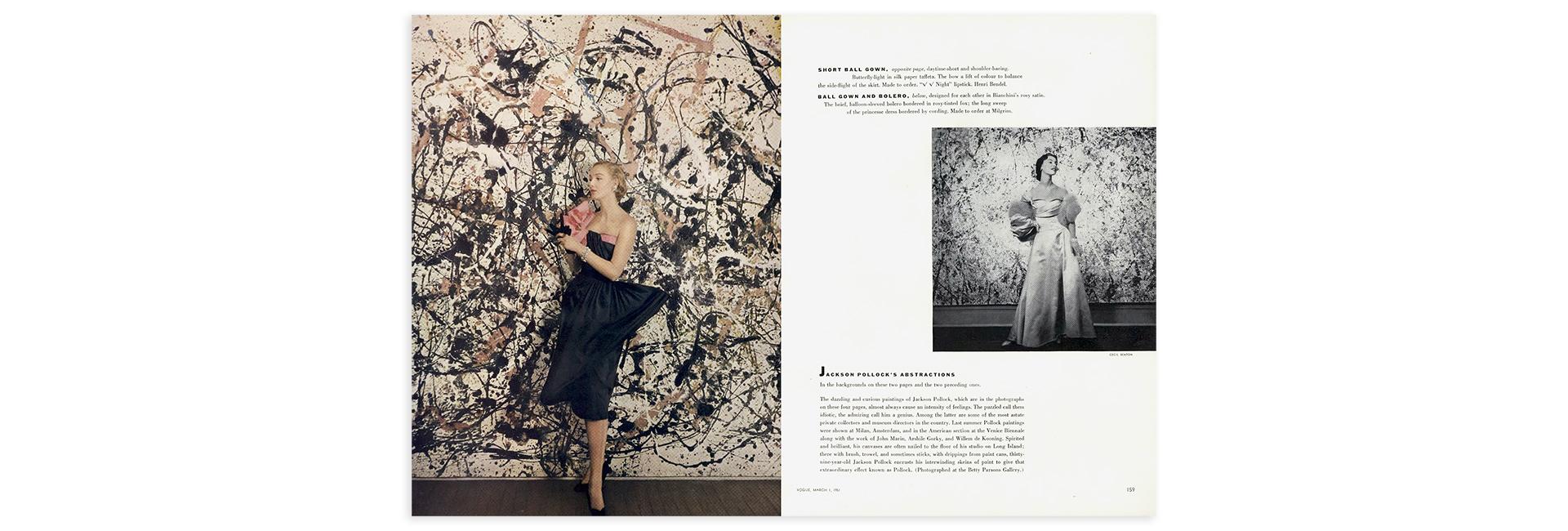 Как устроены частные музеи Louis Vuitton и Prada (фото 1)