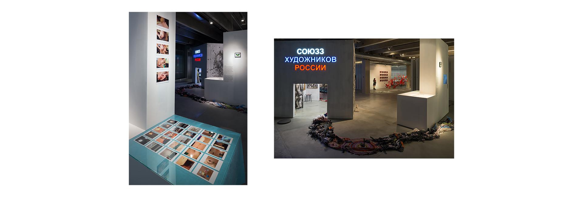 Триеннале в «Гараже»: интервью с куратором Андреем Мизиано (фото 5)