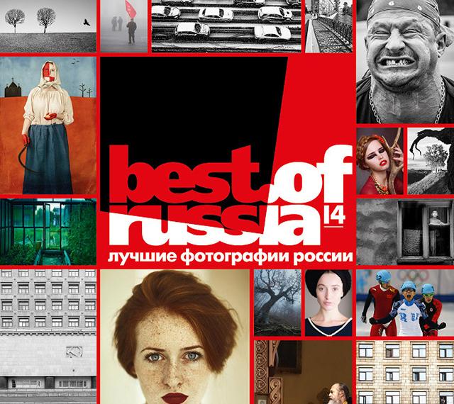 Лучшие московские выставки апреля (фото 7)