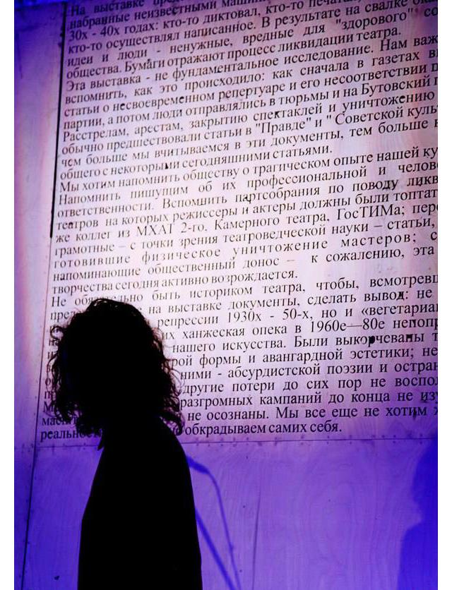 """""""Век нынче непростой и требует от граждан повышения интеллекта"""" (фото 9)"""