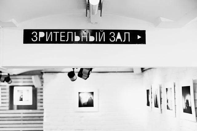 """Иван Вырыпаев: """"Сегодня я вынужден признать: цензура есть"""" (фото 4)"""