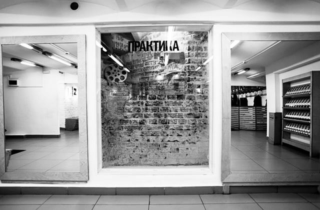 """Иван Вырыпаев: """"Сегодня я вынужден признать: цензура есть"""" (фото 2)"""