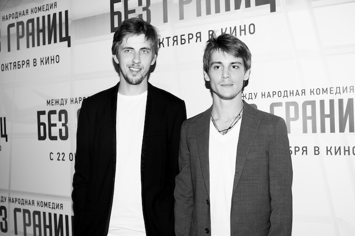 """ММКФ-2015: премьера фильма """"Без границ"""" (фото 8)"""